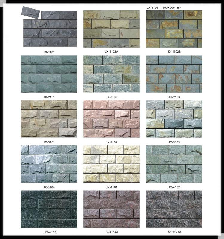 Outside Wall Tiles Designs New Model - Buy Tiles,Ceramics ... on Tile Models  id=85746