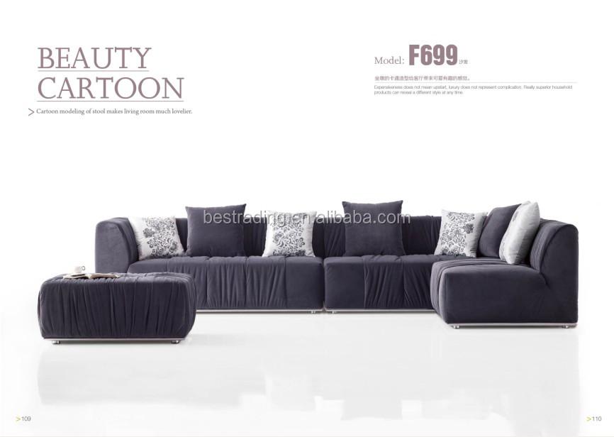 Small Sofa Set Price