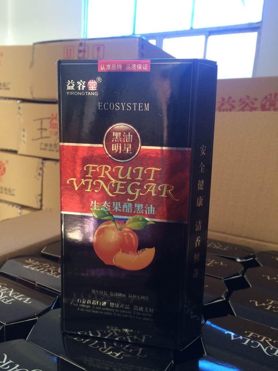 Ecosystem Fruit Vinegar Hair Color Gel Dye 500ml2 Buy