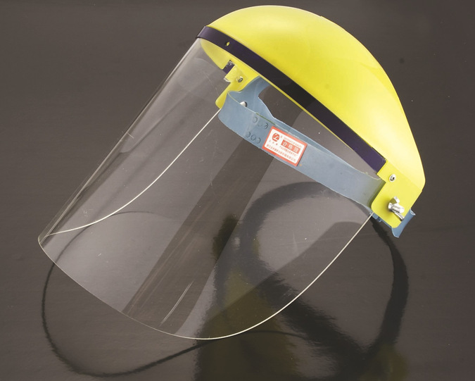 Ppe Shields Face Chemical