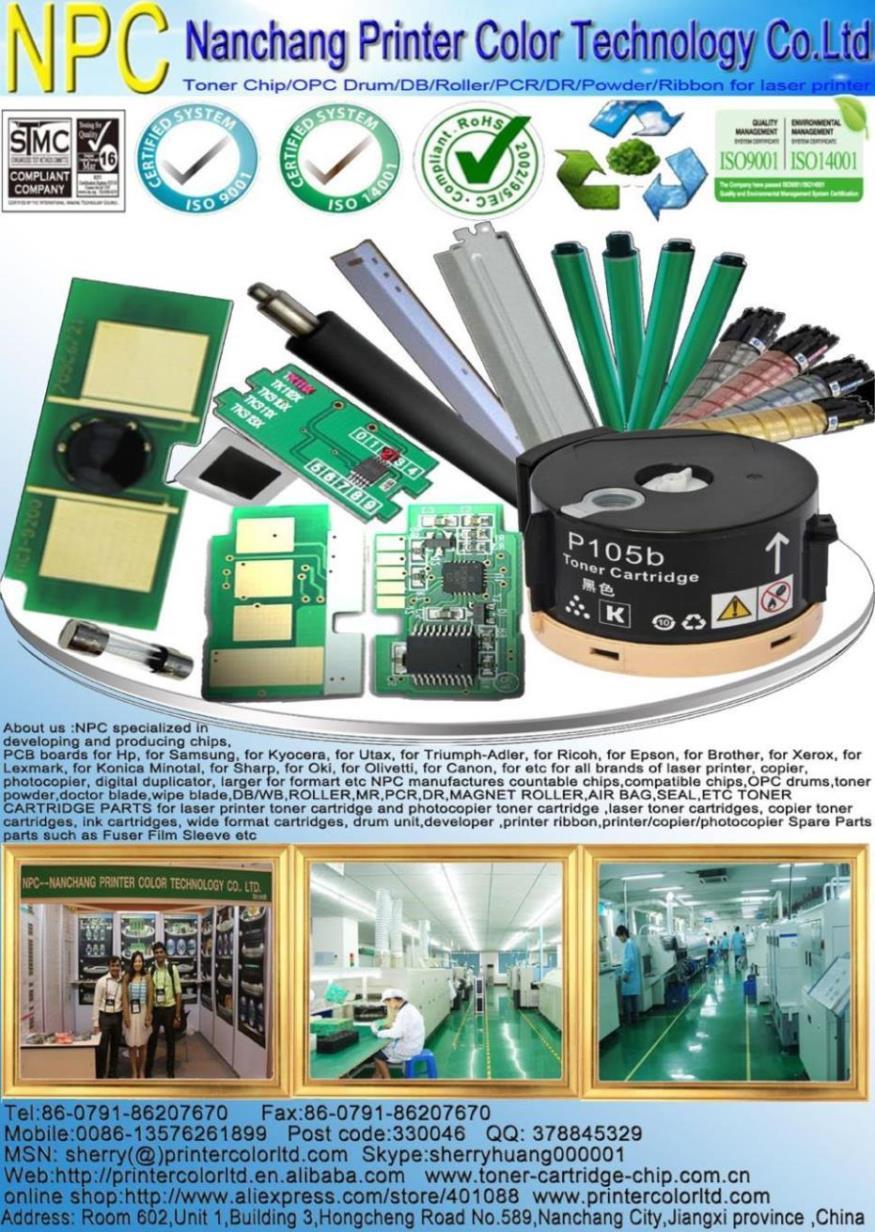 512MB Memory Brother Laser Printer DCP-9010CN DCP-9040CN DCP-9045CDN 9040 9045