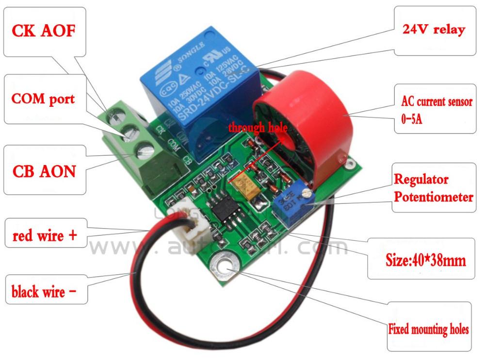 DC24V AC Current Detection Sensor Module 0-5A Switch