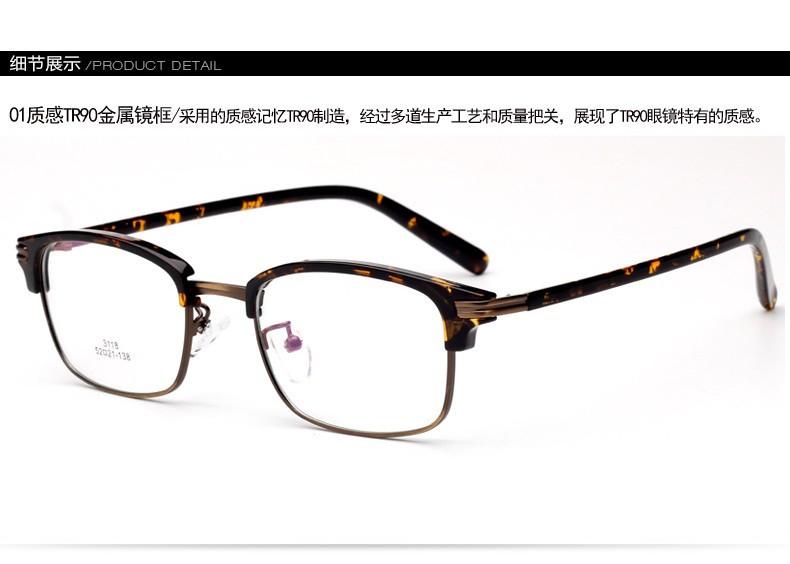 ᐊFrame TR90 Logam Setengah bingkai Kacamata Super Ringan ... 3776ae1df0