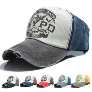 HTB1GK8LGVXXXXXwXpXXq6xXFXXXM - xthree wholsale brand cap baseball cap fitted hat Casual cap gorras 5 panel hip hop snapback hats wash cap for men women unisex