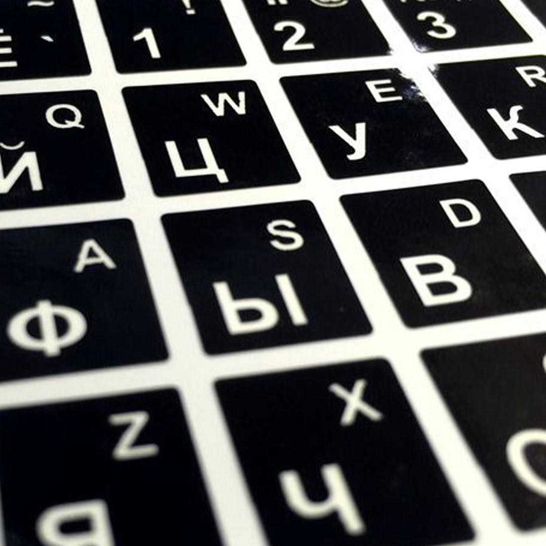 Of Standard Russian Language