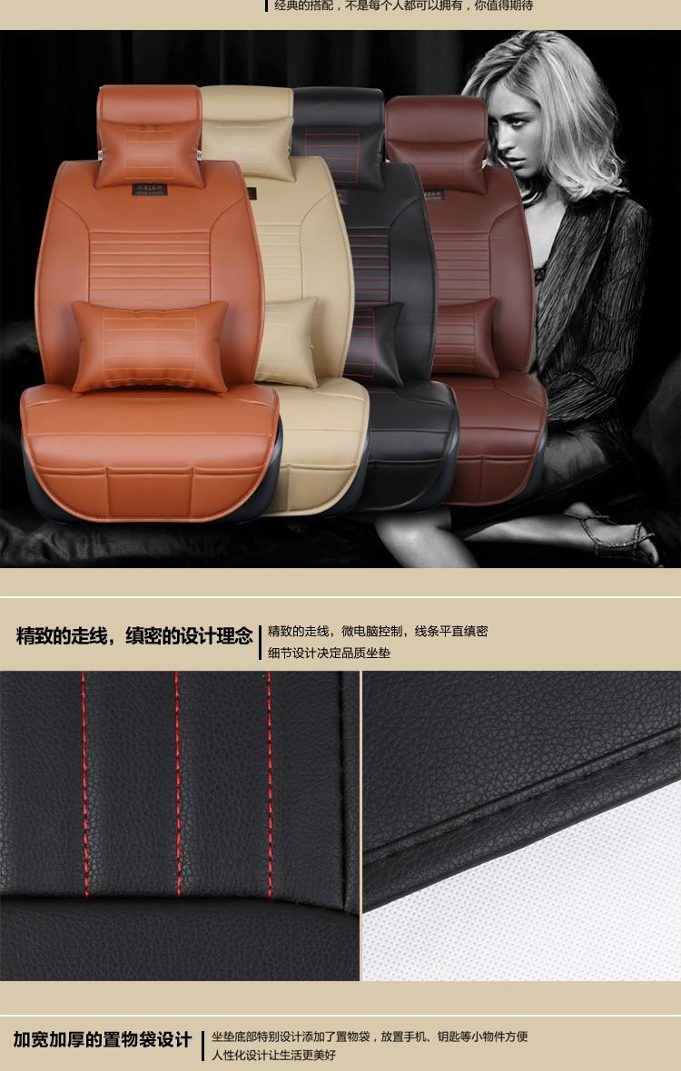 Kursi Mobil Bantal Penutup Baru Top Kelas Pvc Aksesoris Styling Comport Carpet Karpet Mercy B200 Deluxe 12cm Getsubject Aeproduct