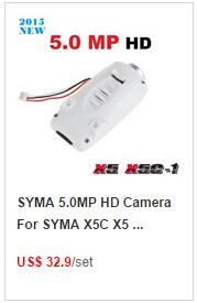 סימה X5SW FPV RC