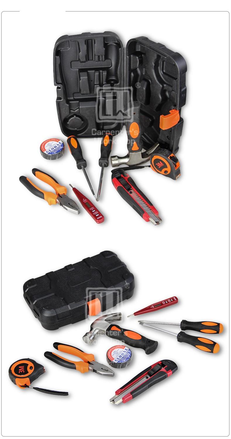 3  Carpenter's Workshop . Toolbox Hand Software Equipment HTB1eAA6OpXXXXaTXXXXq6xXFXXXr