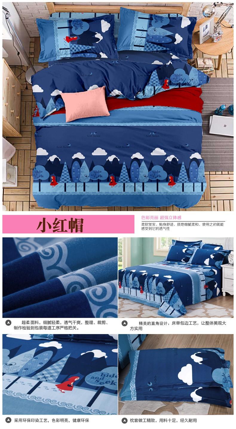 5 Ukuran 4 Pcs Bohemian Bedding Set Polyester Lembut Sprei Selimut Comport Carpet Karpet Porsche Macan Premium 2cm X