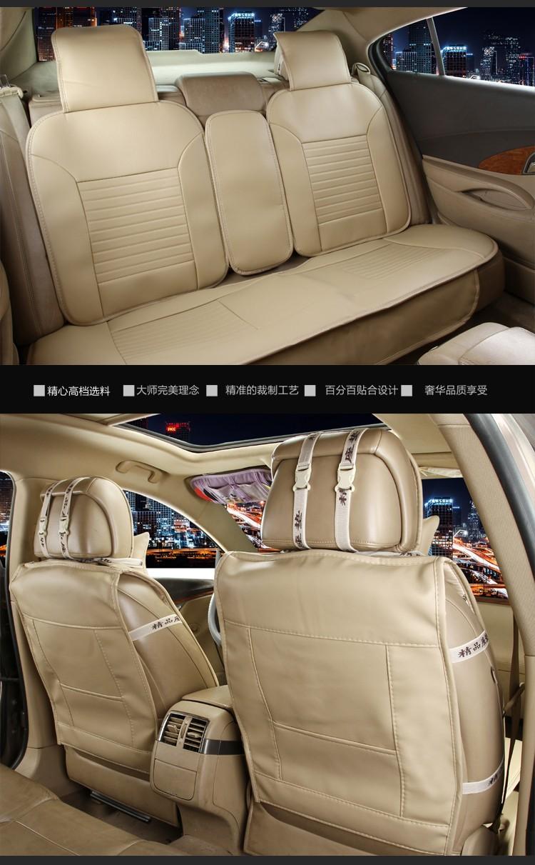 Kursi Mobil Bantal Penutup Baru Top Kelas Pvc Aksesoris Styling Comport Carpet Karpet Mercy B200 Premium 2cm Getsubject Aeproduct