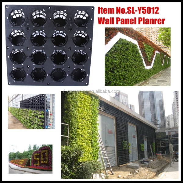 vertical garden wall panel Giardino verticale parete verde pannello sl-y5012 fioriera