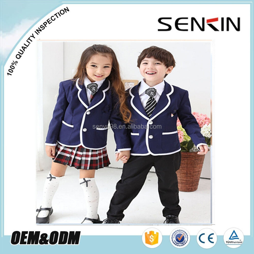 Kindergarten Designs School Uniform