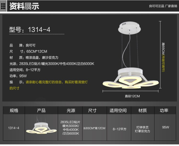 Wecus Free Shipping Led Art Chandelier Dining Living