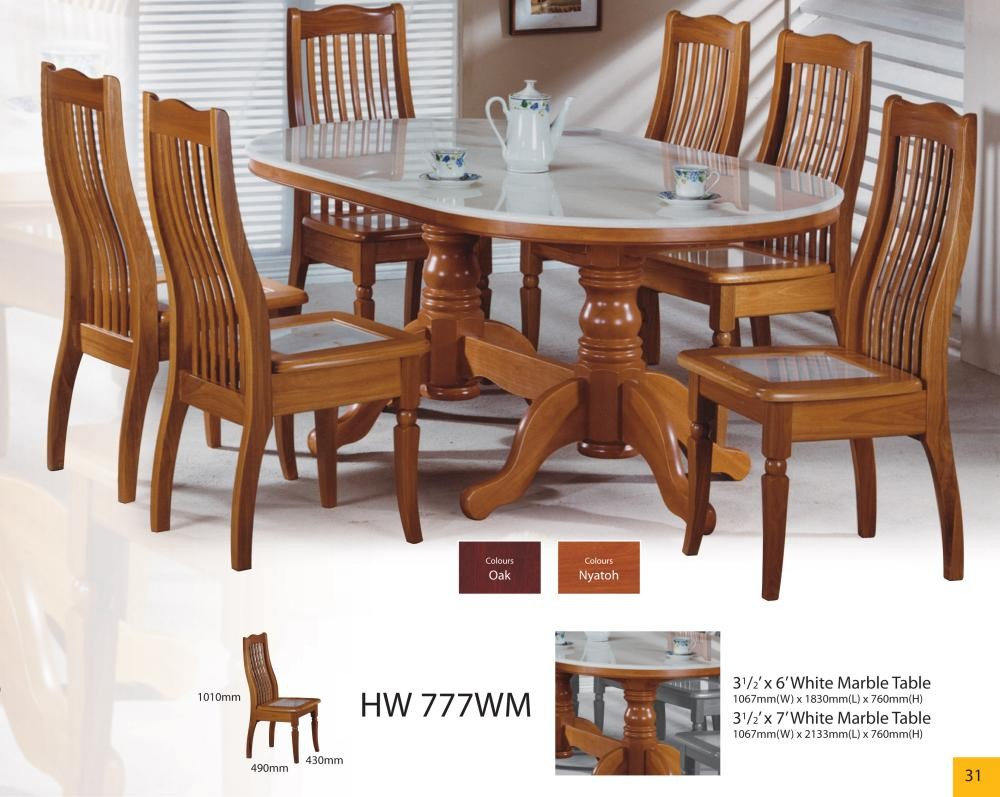 Modern Wood Chair Design For Dining Table   Novocom.top