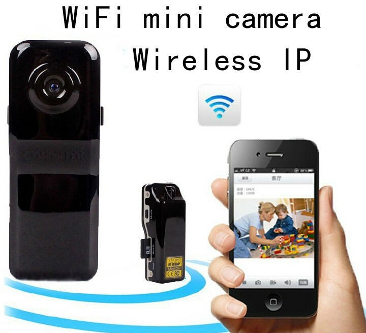 mobilespygadgets.com: The Espia MD81/MD99 Wireless