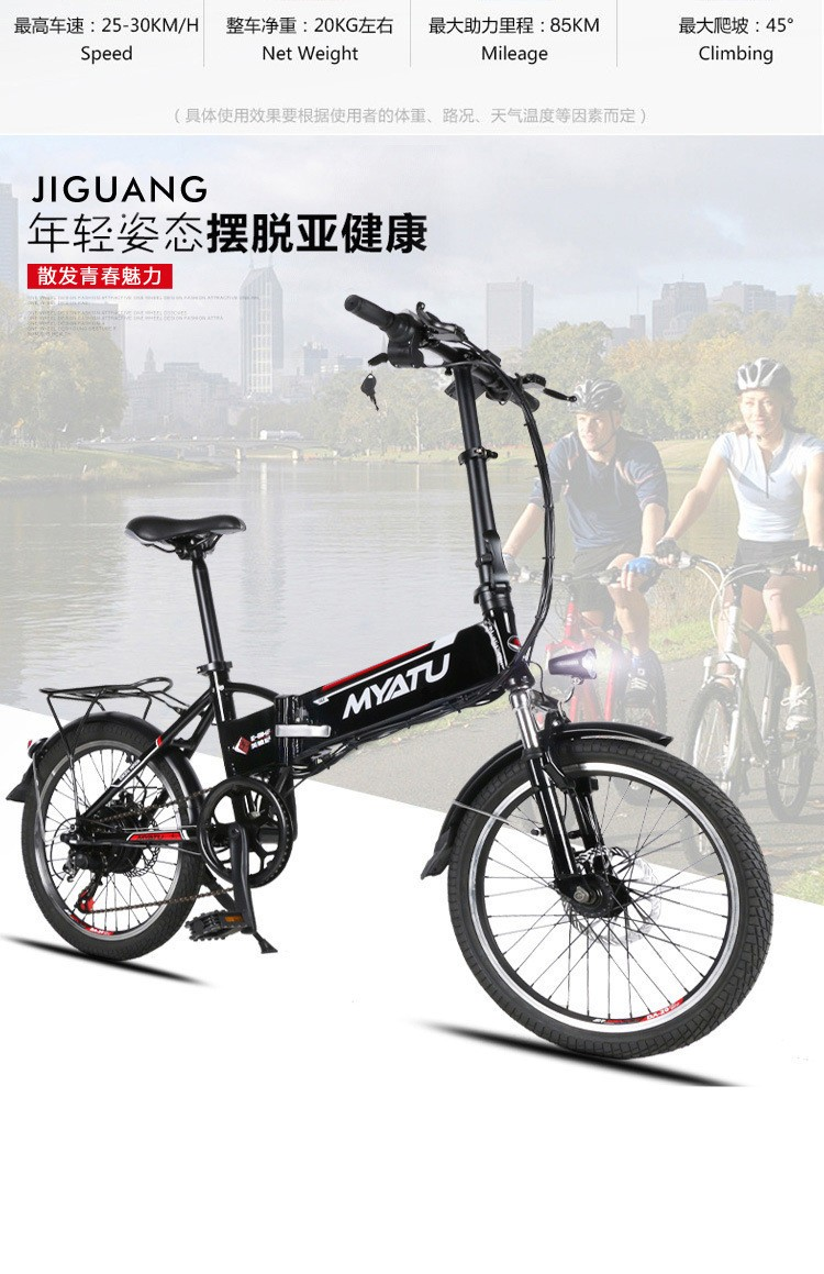 HTB1EwM1NVXXXXciapXXq6xXFXXXn - New X-front model Aluminum body 20 inch electrical bike 6 pace folding mini ebike 250W lithium battery electrical bicycle