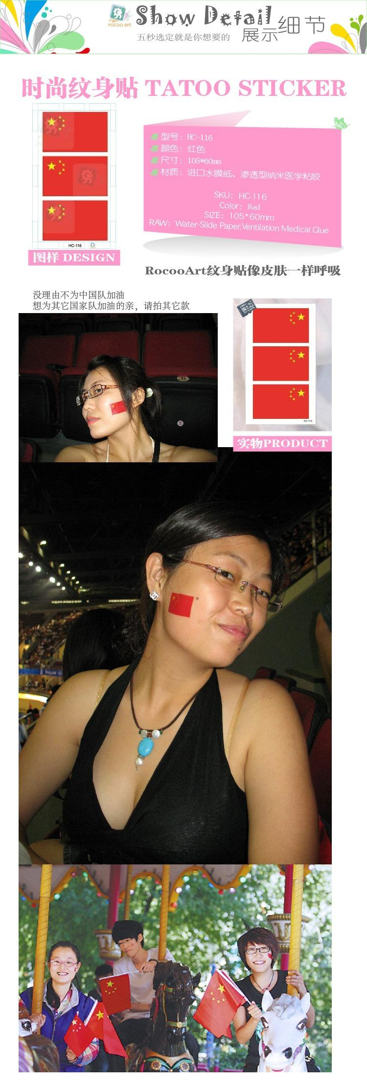 2 Pcs Lots Pakai Stiker Tato Tahan Air Kecil Dan Segar Hc1116 Sepatu Kantor Wanita Rc312 Aeproductgetsubject