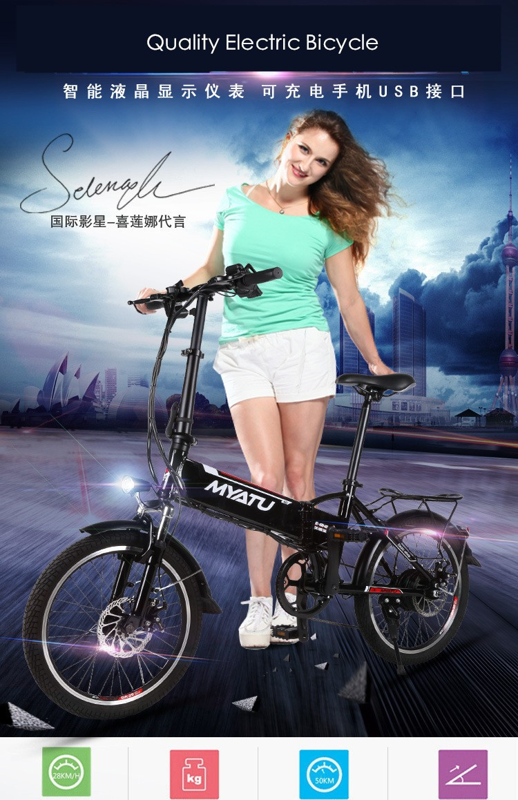 HTB1ZoteOXXXXXblXVXXq6xXFXXXL - New X-front model Aluminum body 20 inch electrical bike 6 pace folding mini ebike 250W lithium battery electrical bicycle