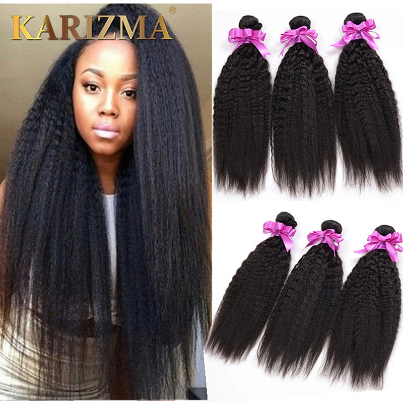 7A Brazilian Virgin Hair Kinky Straight 3Bundles 100