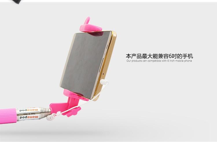 אוניברסלי אופנתי,חמים מיני ארוך Selfie מקל חדרגל לאייפון אנדרואיד טלפון חכם