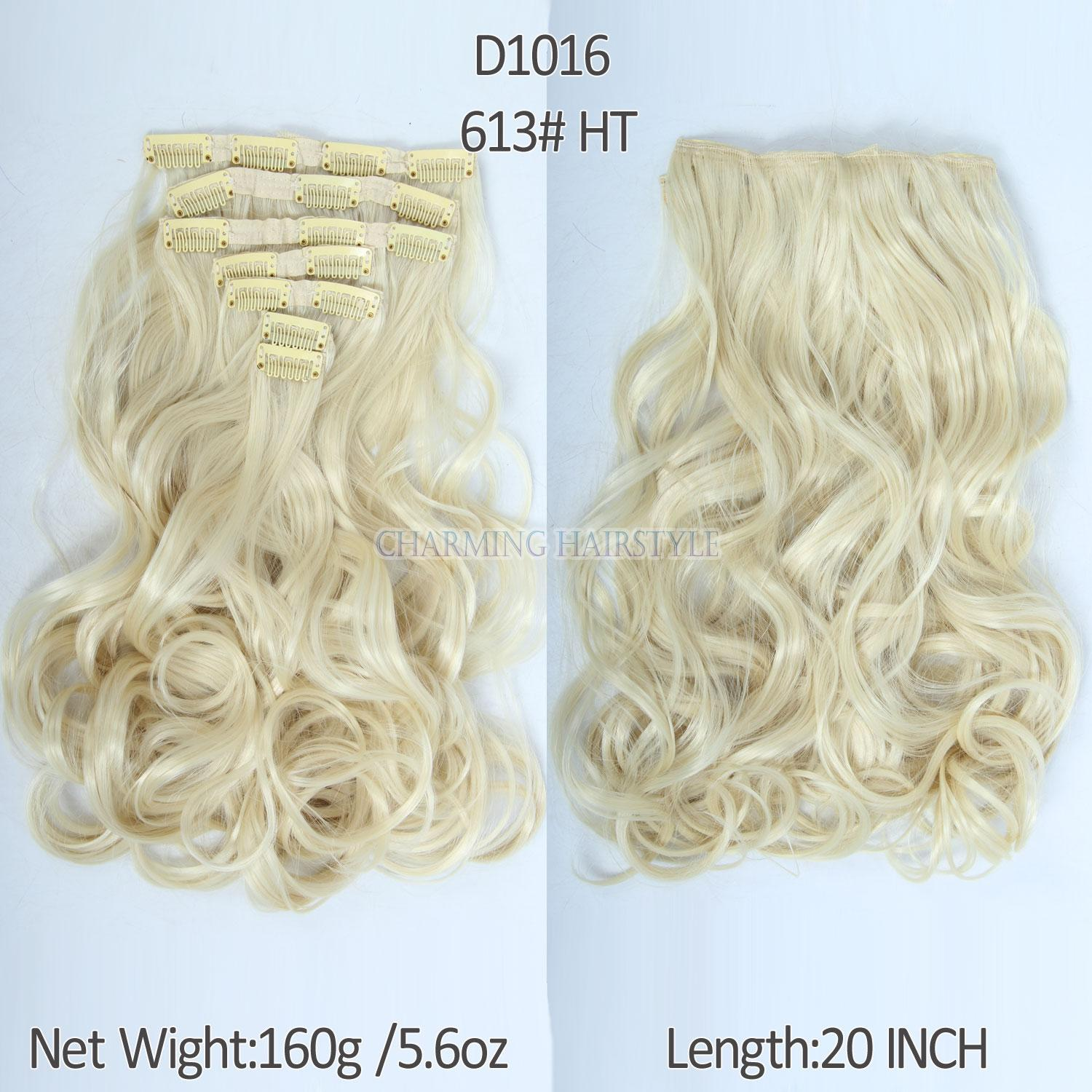 160g 7pcsset Clips In Hair Extension Long Curly Fake Hair