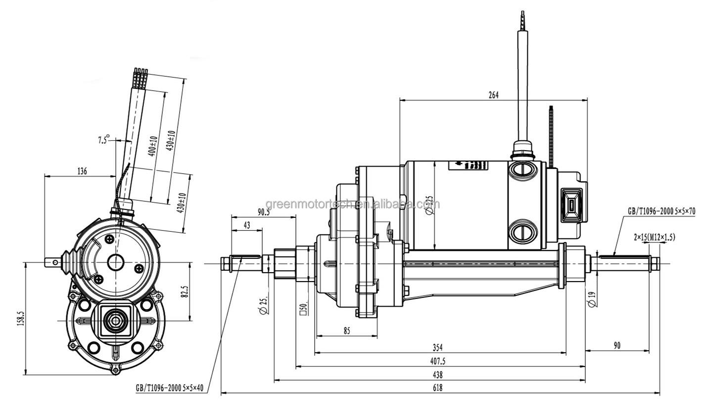 24v 12v High Torque Electric Permanent Magnet Dc Gear