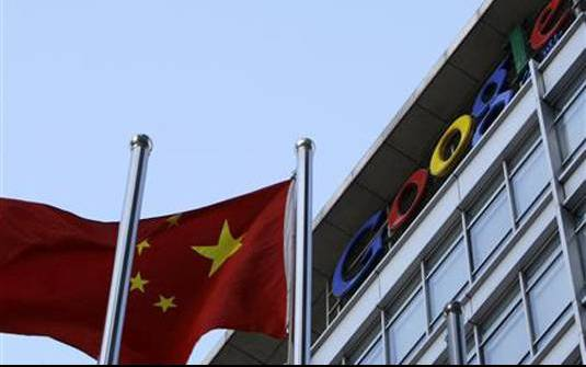 Prédio do Google, na China: jornal dá como