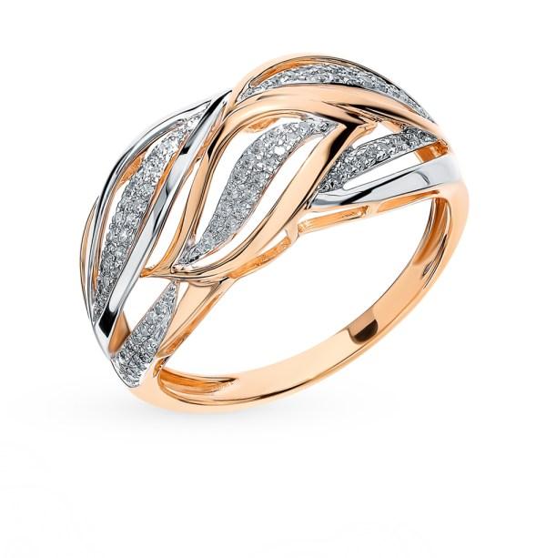 Золотое кольцо с бриллиантами SUNLIGHT: красное и розовое ...