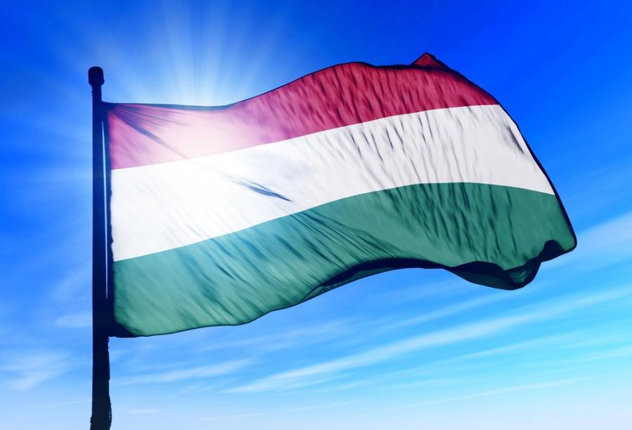 Znalezione obrazy dla zapytania Flaga Węgier