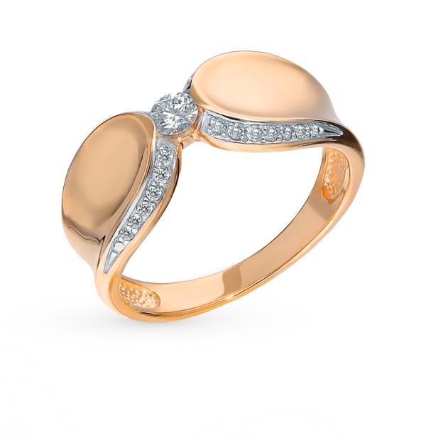 Золотое кольцо SUNLIGHT «Бриллианты Якутии»: красное и ...