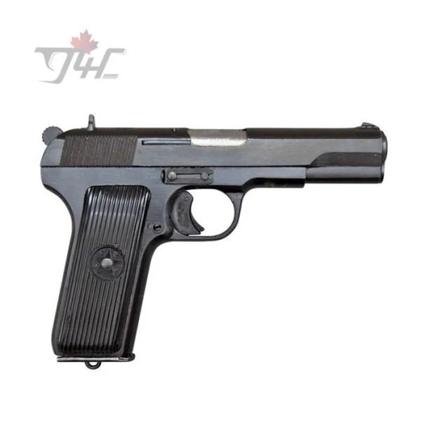 "Zastava M57 7.62×25mm 4.5"" BRL Black"