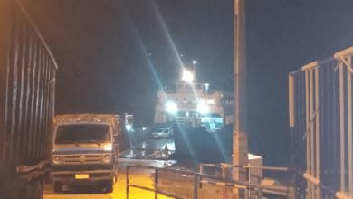 Photo of Ferry Boat deixa passageiros esperando até 1h30 da manhã no Cujupe