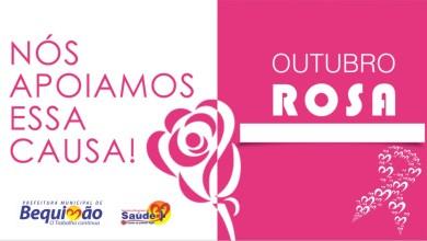 Photo of Prefeitura de Bequimão finalizou ações do Outubro Rosa