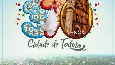 Foto de Prefeitura de Alcântara divulga programação dos 370 anos da cidade
