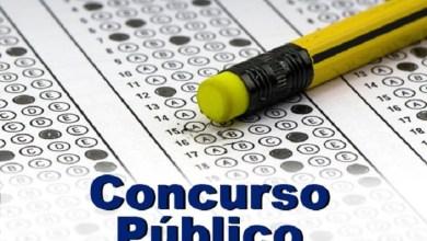 Photo of Prefeitura de Pedro do Rosário abre concurso público