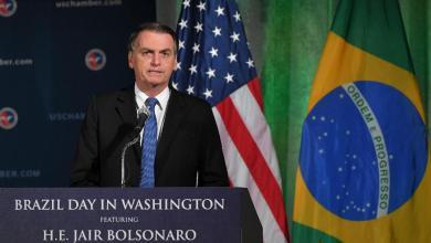 Photo of O que o Brasil ganha com o acordo sobre a base de Alcântara?