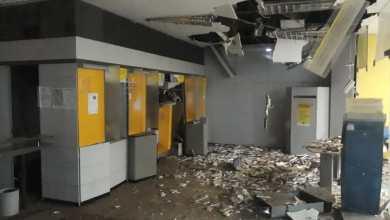 Photo of Ladrões explodem banco em Pindaré-MA