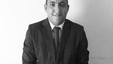 Foto de Narrador esportivo é  morto em São Luís-MA