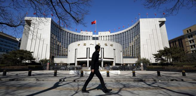 Ludowy Bank Chin, Pekin