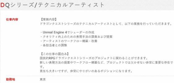ドラゴンクエスト11のニンテンドースイッチ版のグラフィックは、PS4と同様のものになっていると考えられます