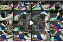 كبلز مصري تمص الزب و تلحس بخبره و ينيكها افلام سكس مصري