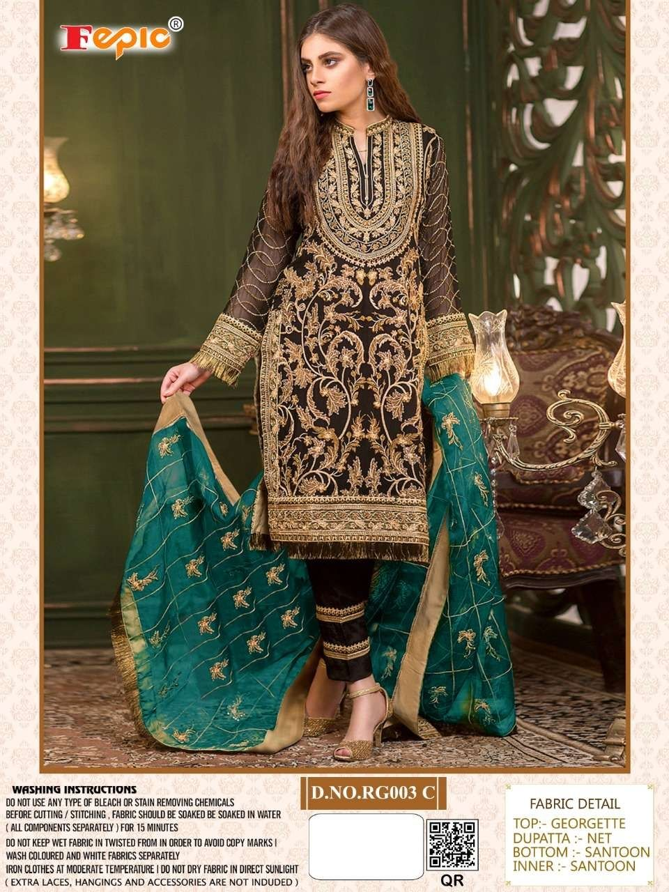 FEPIC SHARE FEPIC READY TO SHIP SINGLE SALWAR KAMEEZ 16-OCT-2021 2