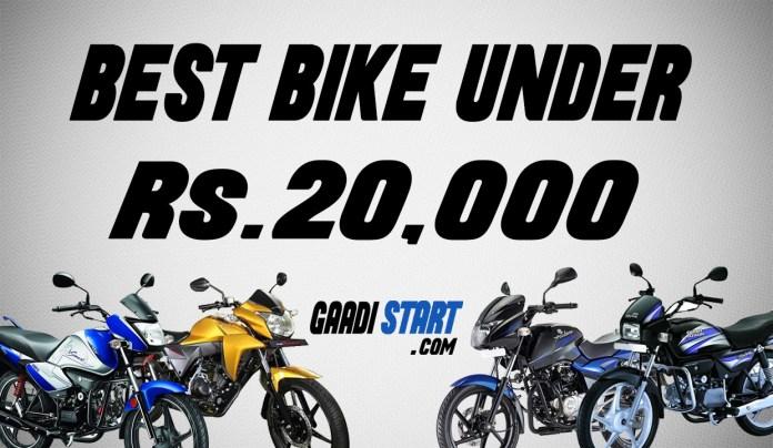 best bike under 20K