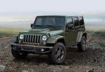 Jeep 75th anniversary wrangler