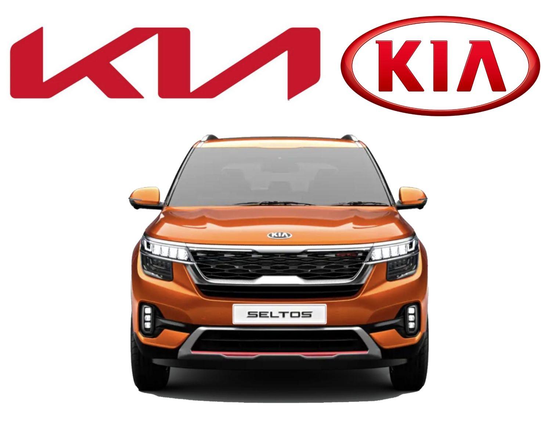 Kia Motors Could Get A New Logo Design; Files Trademark ... on New Get Design  id=98495