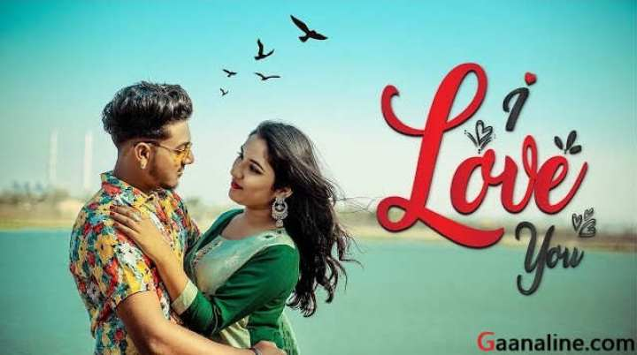 I Love You Cg Song Lyrics - Santosh Kanwar