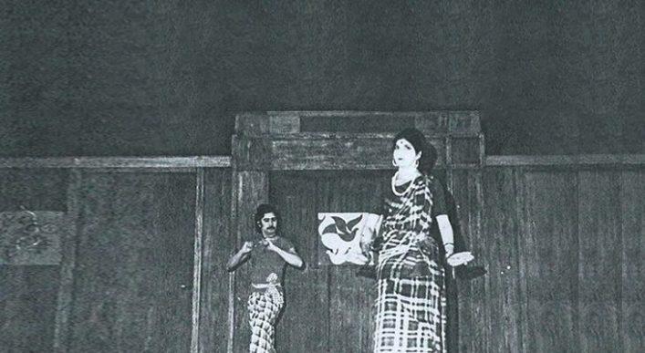 দূর-পরবাসে ৭১ ও দুর্লভ ১ গীতিনাট্য    উজ্জ্বল দাশ
