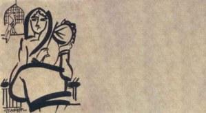 বৈশাখে নিজস্ব সংবাদ :: মহাদেব সাহা