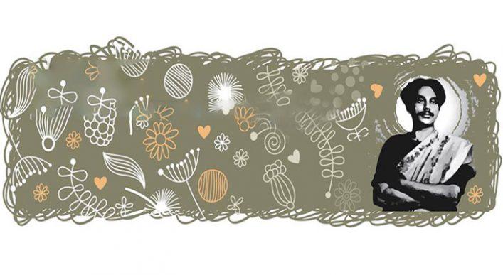 গাহি নজরুলের গান || ঈপ্সিতা পাল