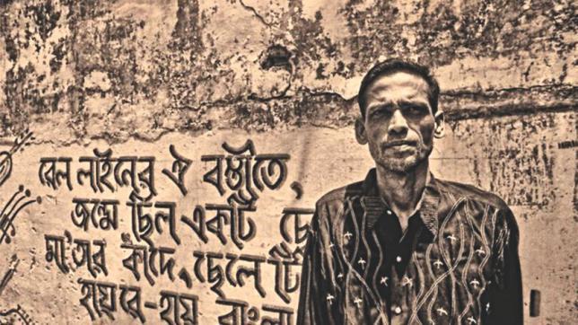 জীবন, মরণ, আজম খান ও একটা গান